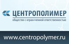 Отчет об оценке для роснефти выполнила